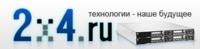 Логотип 2x4