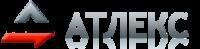 Логотип АТЛЕКС
