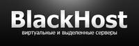 Логотип BlackHost.ru