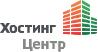 Логотип Хостинг-Центр