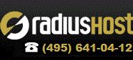 Логотип RadiusHost