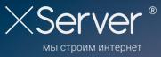 Логотип XServer